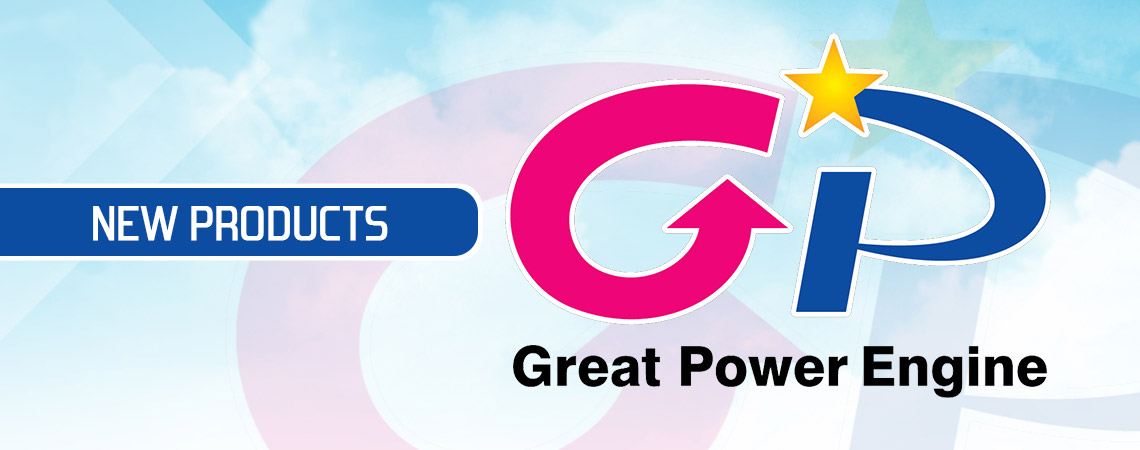 Great Power Engine